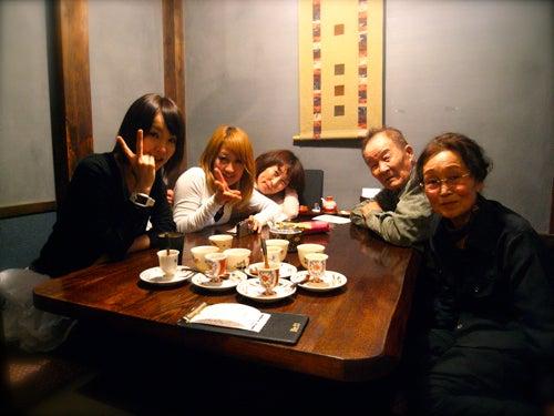 $LiSAオフィシャルブログ「今日もいい日だ」Powered by Ameba