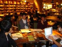 10°cafe blog