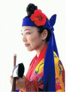 エイサー団「いちゃりばちょ~で~」in福井 副団長MIRIKAのブログ♪