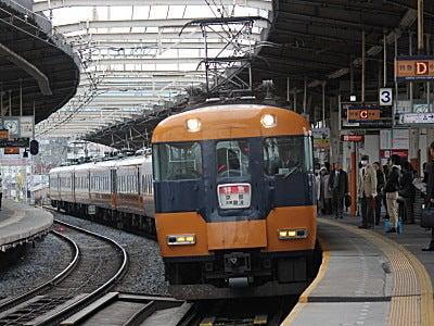 近鉄 12200系特急電車 京都・大阪難波行き | 鉄旅と寺社めぐり ...