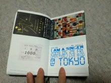 月村 朝子 - A-NOTE BOOK-201203281920000.jpg