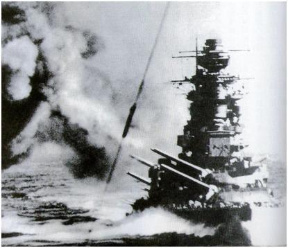 大艦巨砲主義とは   太平洋戦爭史と心霊世界