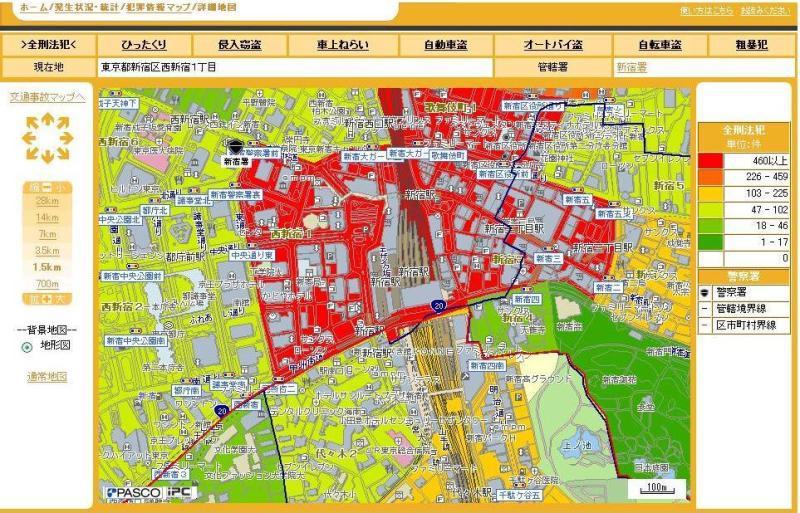 Service Apartment-新宿事件