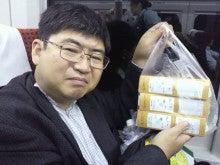 サンドウィッチマン 伊達みきおオフィシャルブログ「もういいぜ!」by Ameba-2012102820580000.jpg