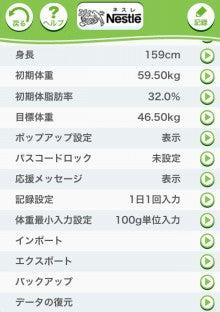 21年間ぽっちゃりだった私でも1日30分×3か月で59→47キロ。楽して痩せたダイエットの秘密-image.jpeg