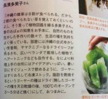 $名古屋・愛知・岐阜 話し方ボイストレーニング|トップオブボイスカンパニー 奥村まみ子のblog