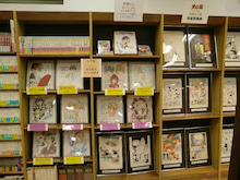 ジュンク堂書店 松戸伊勢丹店の原畫展 | 丸善&ジュンク堂書店 ...