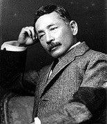 夏目漱石名言