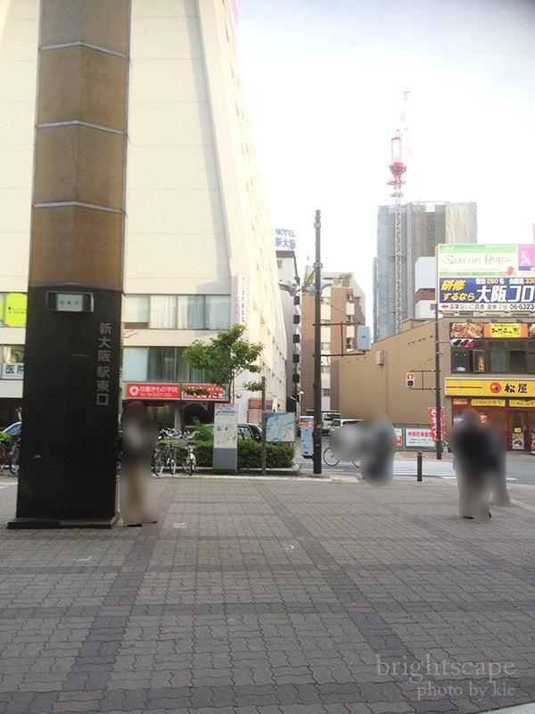 KOKO PLAZA(ココプラザ)大阪市立青少年センター 行き方   大阪 ...