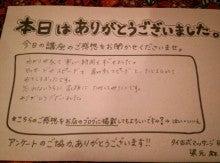 2015-05-26-21-17-09_deco.jpg
