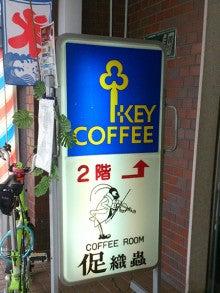COFFEE ROOM促織蟲(こおろぎ)@新潟県長岡市 | シャーク団のレトロ ...