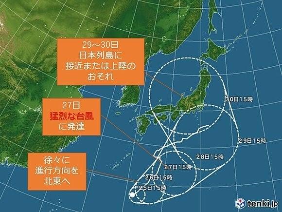日本颱風氣象新圖截圖