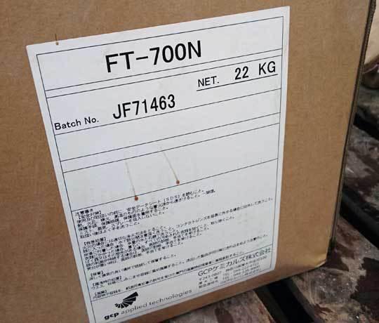 FT700N_2