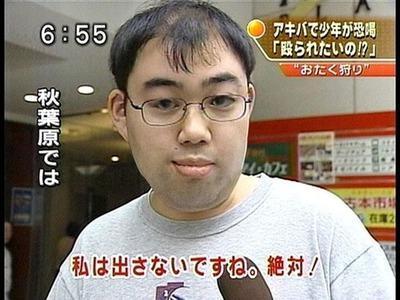 「メガネ小太り オタク」の画像検索結果