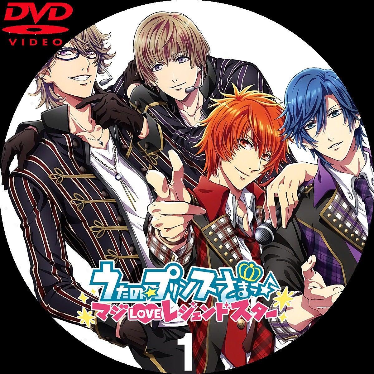 ★うたの☆プリンスさまっ♪ マジLOVEレジェンドスター DVD ...