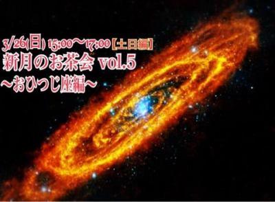 {4AD84C77-3D0B-48DF-8B53-7E39B422F35C}