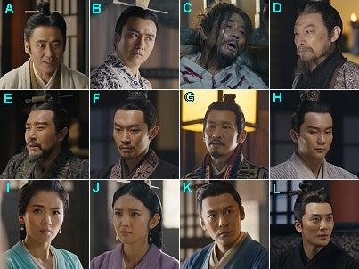 中國語でドラマを見る-軍師聯盟 #2   あさひのブログ
