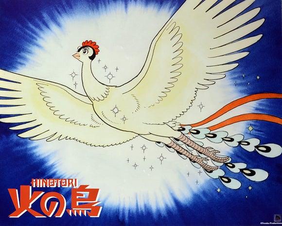 「手塚治虫 火の鳥」の画像検索結果