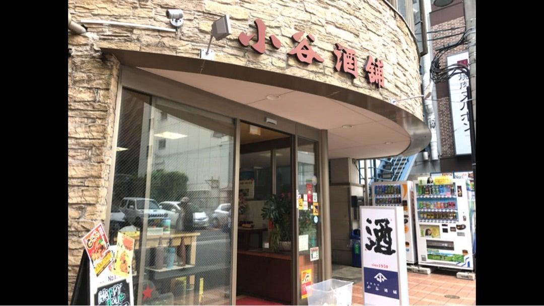 小谷酒店:中央區天神@晝飲みの一杯( ´∀`) | 謎サラ的☆大分 ...