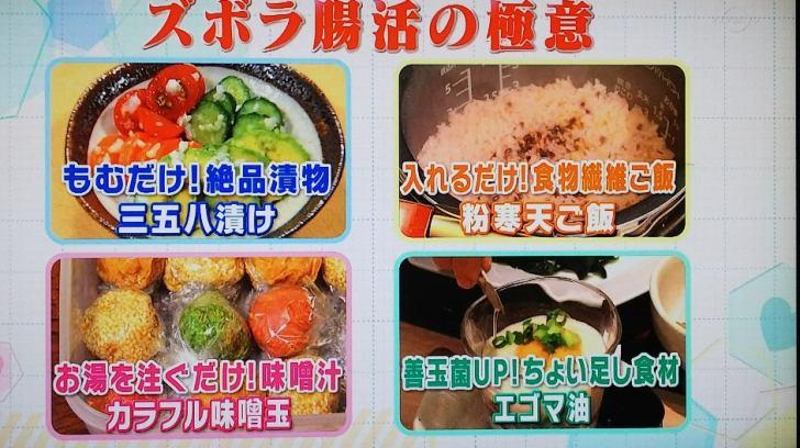 「えごま 加勢田 主治医」の画像検索結果