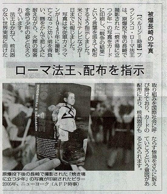 「焼き場に立つ少年 写真」の画像検索結果