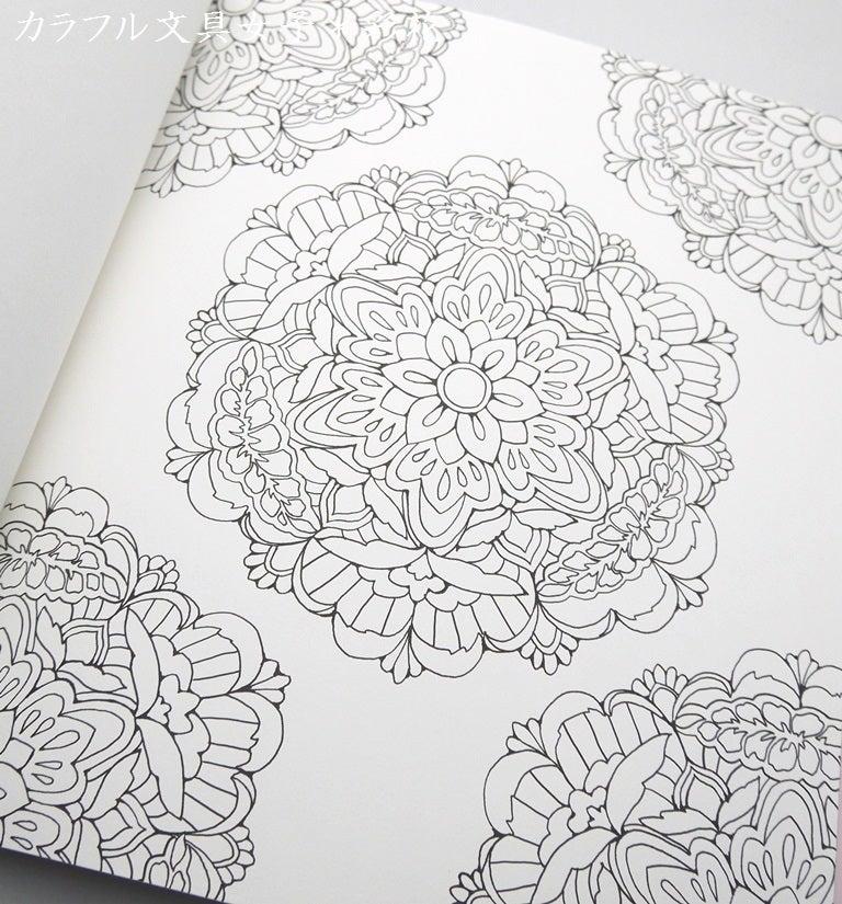 自律神経を整えるぬり絵 | カラフル文具女子