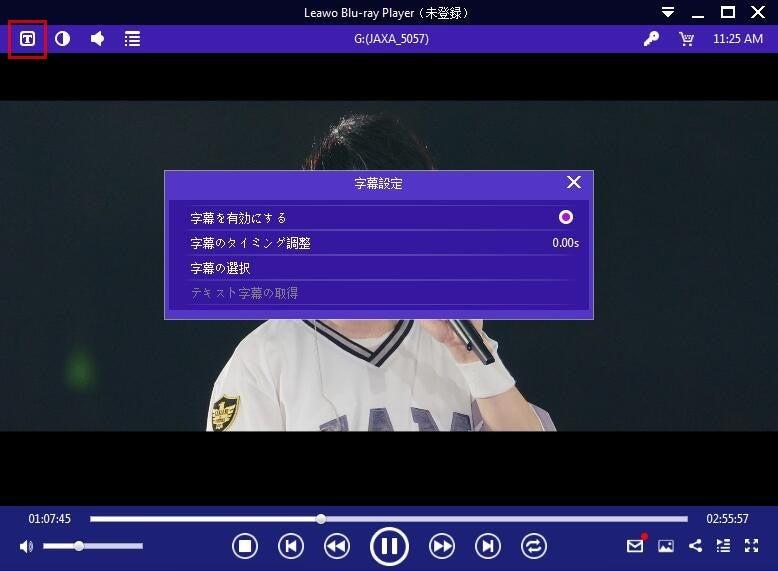 Windows Media Playerで字幕を表示する方法   satouhikariのブログ