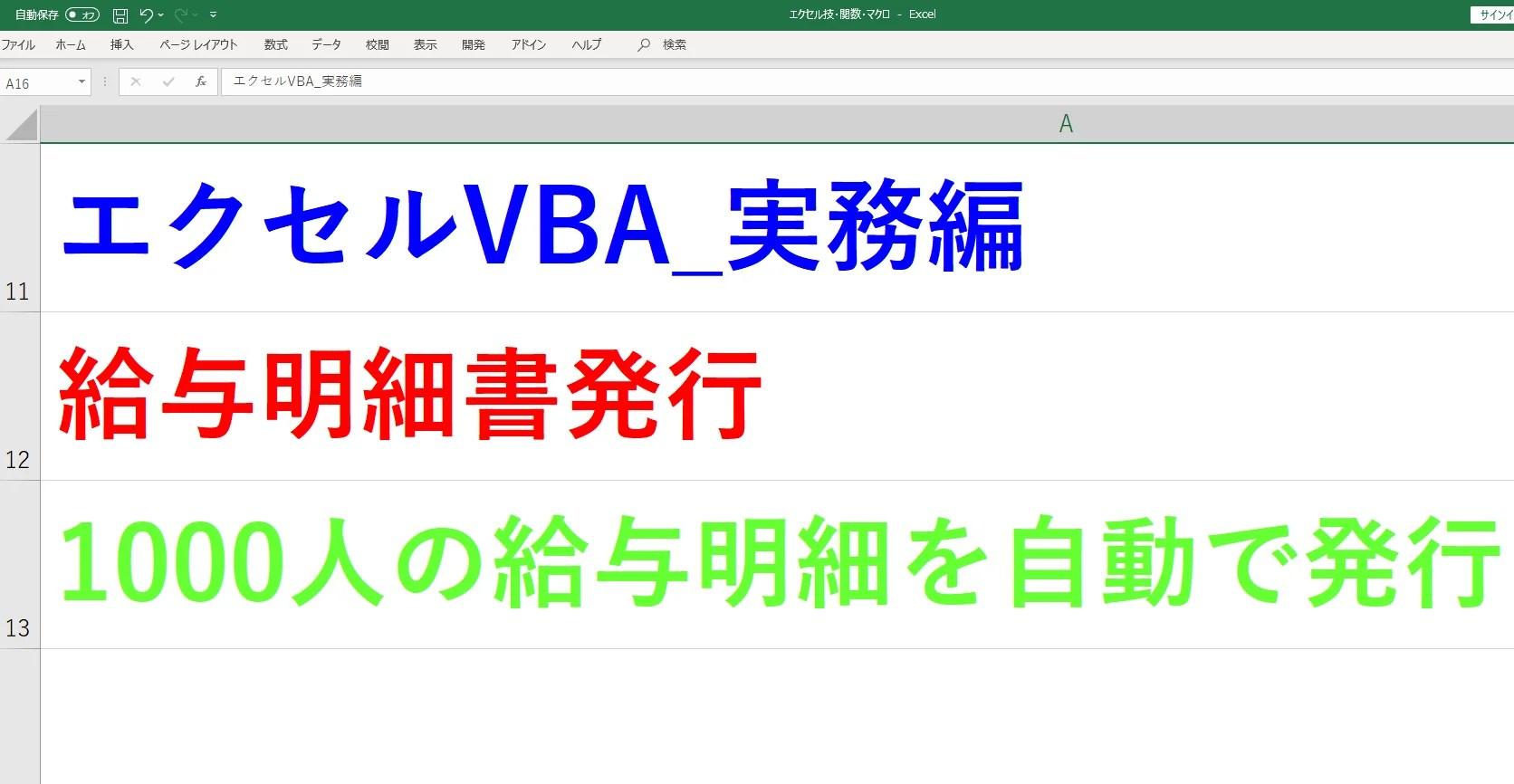 0 Vba
