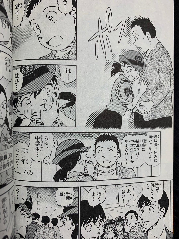 最新 千葉 三池 アニメ - すべてのアニメ畫像