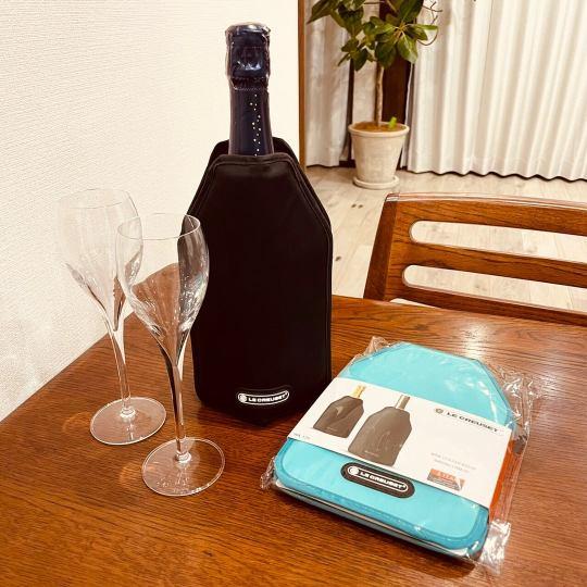 ワインクーラースリーブの画像