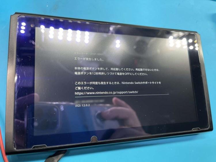 #任天堂#スイッチ#Switch#エラーコード#2101-0001#故障修理#任天堂スイッチ#修理依頼#故障#充電