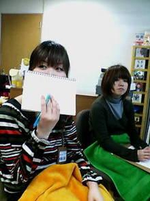 Daily life of cu:re' ~キュレの日常日記~-2009021020</p data-recalc-dims=