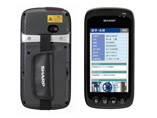 シャープ、使いやすさ重視の業務用携帯端末「HandyBrain」