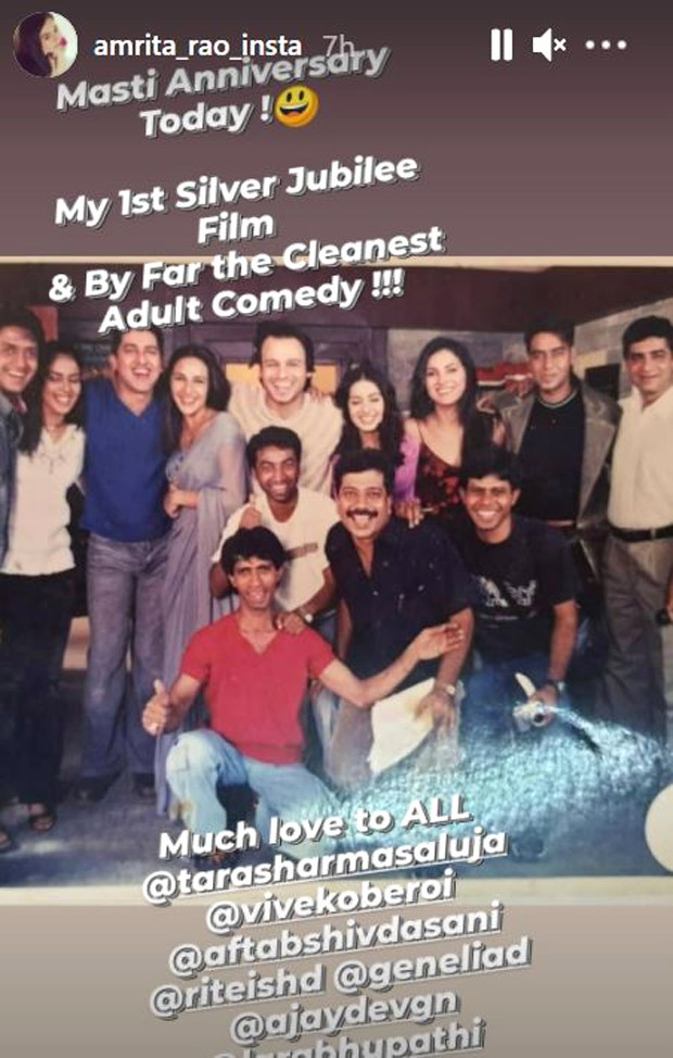 Amrita Rao shares a BTS picture from the sets of Masti as the film completed 17 years