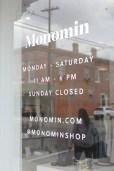 Monomin_6055
