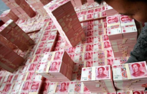 Fascinating Story about Chinese Yuan