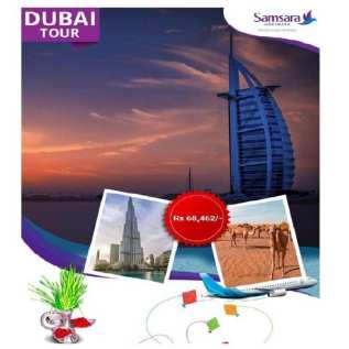 cheap dubai tour package
