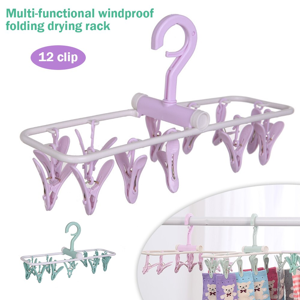 baby cloth hanger 12 clips