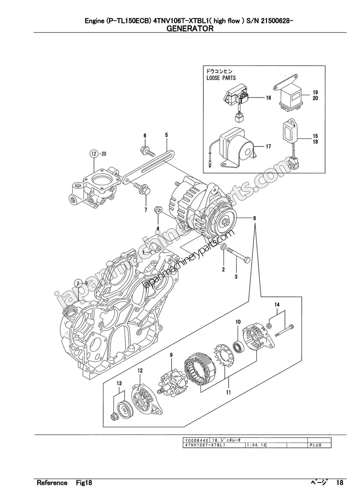 Hv Yanmar 3tnv88 Wiring Diagram Wiring Diagram