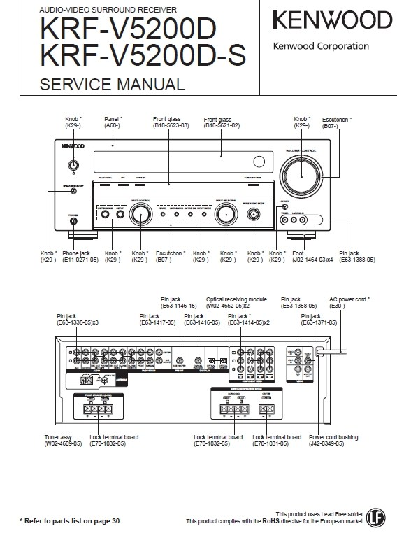 vm1781 kenwood kdc mp345u wiring diagram fixya kenwood
