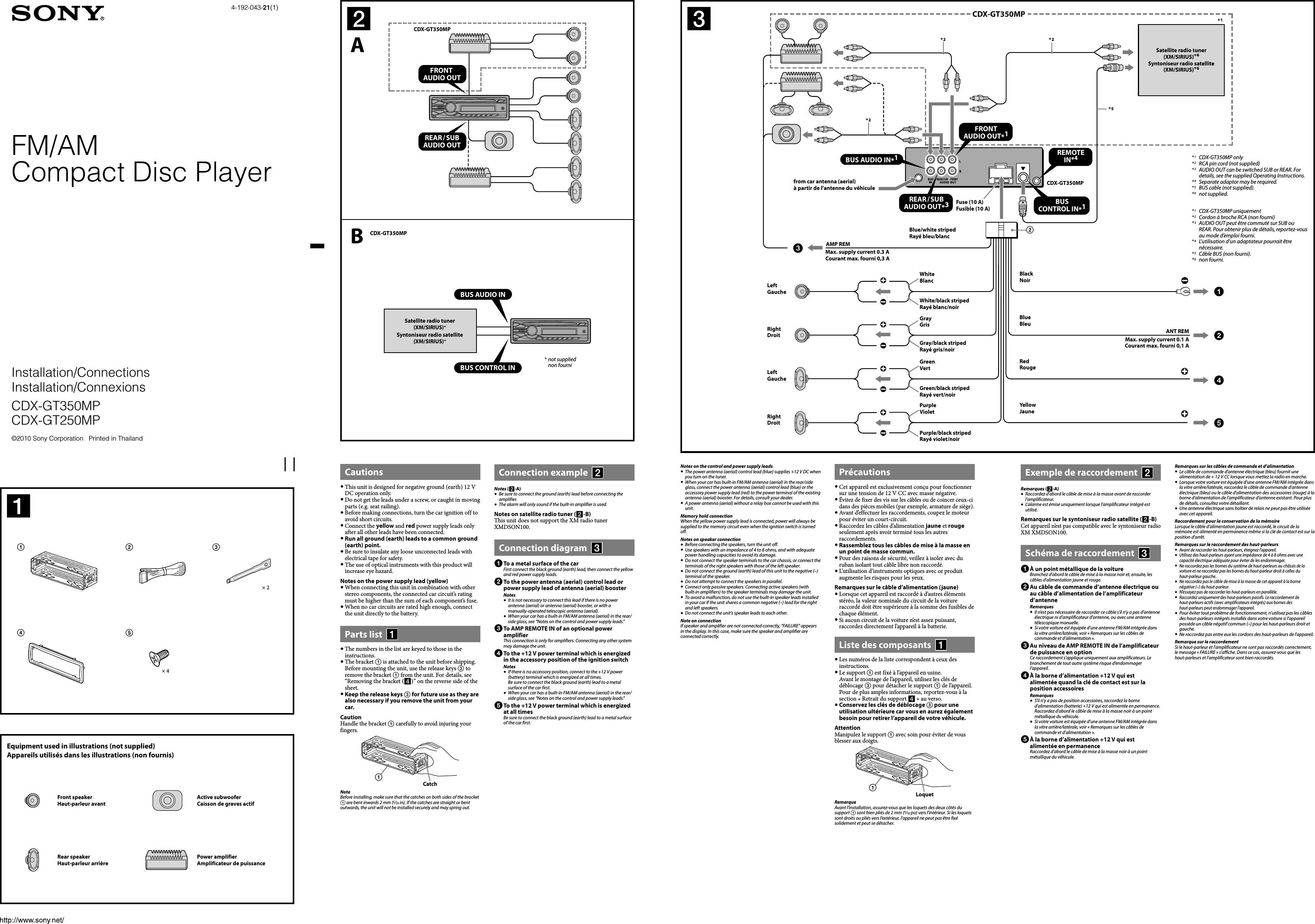 Sony Cdx Gt350mp Wiring Diagram