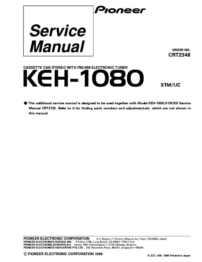 xd2555 pioneer deh 245 wiring diagram wiring diagram