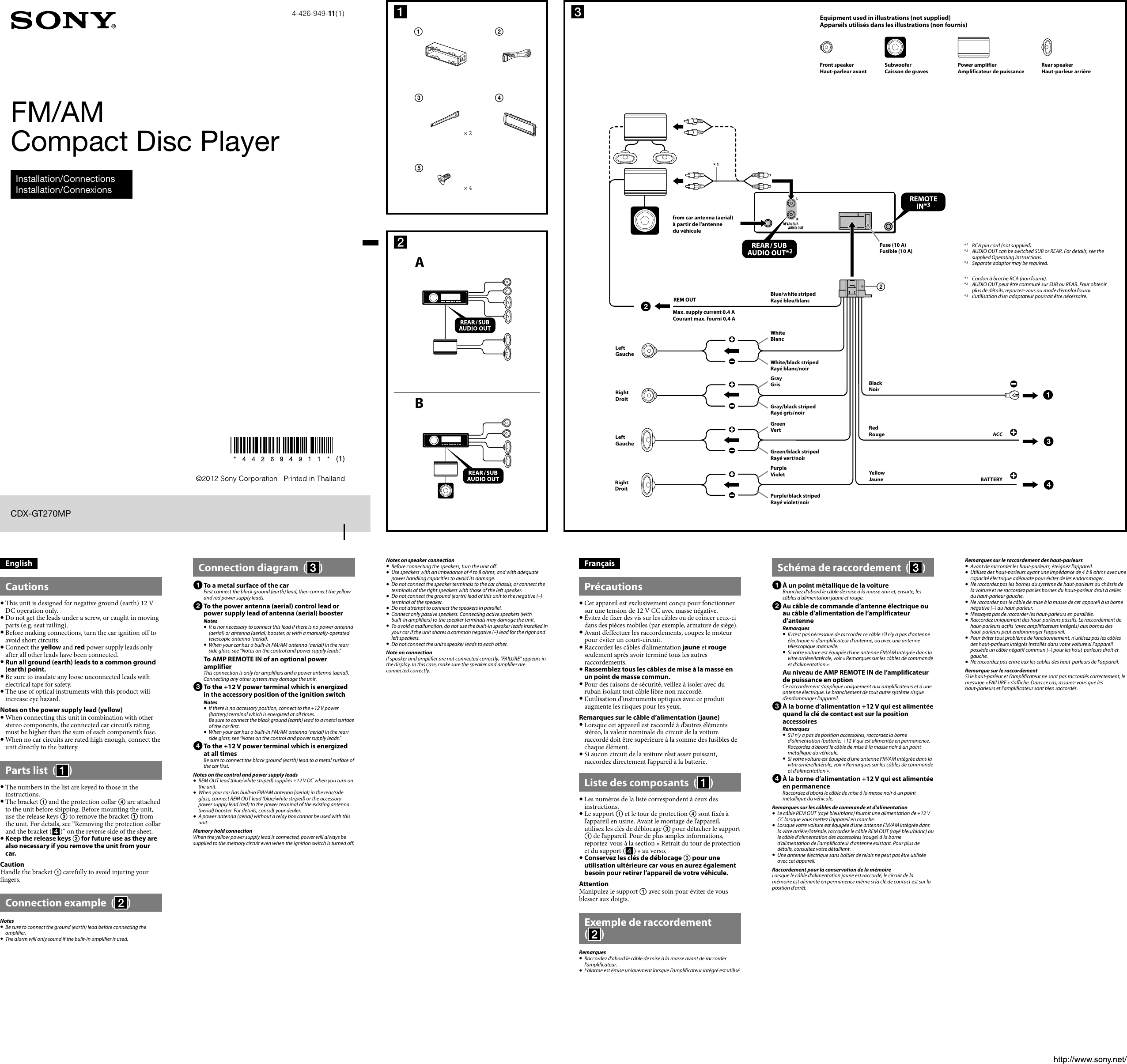 Wiring Harnes Diagram For Sony Cdx Gt720