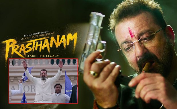 Prasthanam Teaser: Sanjay Dutt's Upcoming Drama Is All About Political Gory!