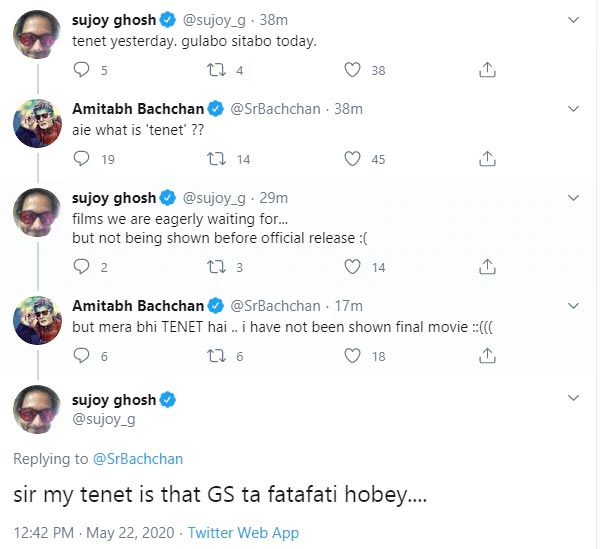 Amitabh Bachchan Doesn't Know The Meaning Of Christopher Nolan's Film 'TENET', Asks Sujoy Ghosh What It Is! 1