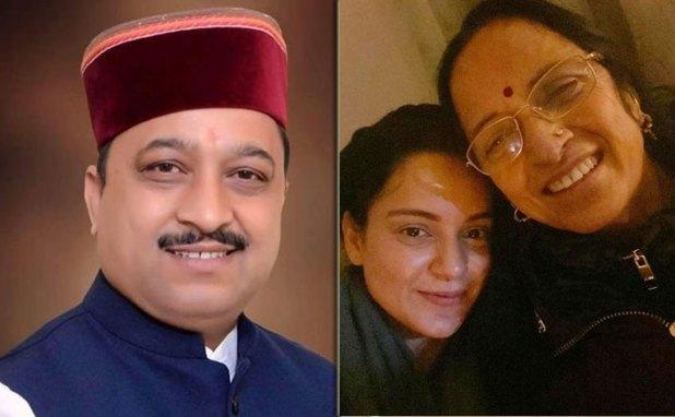Kangana Ranaut's Mother Asha Ranaut To Join BJP? Suresh Kashyap Makes A Big  Statement - News Rush