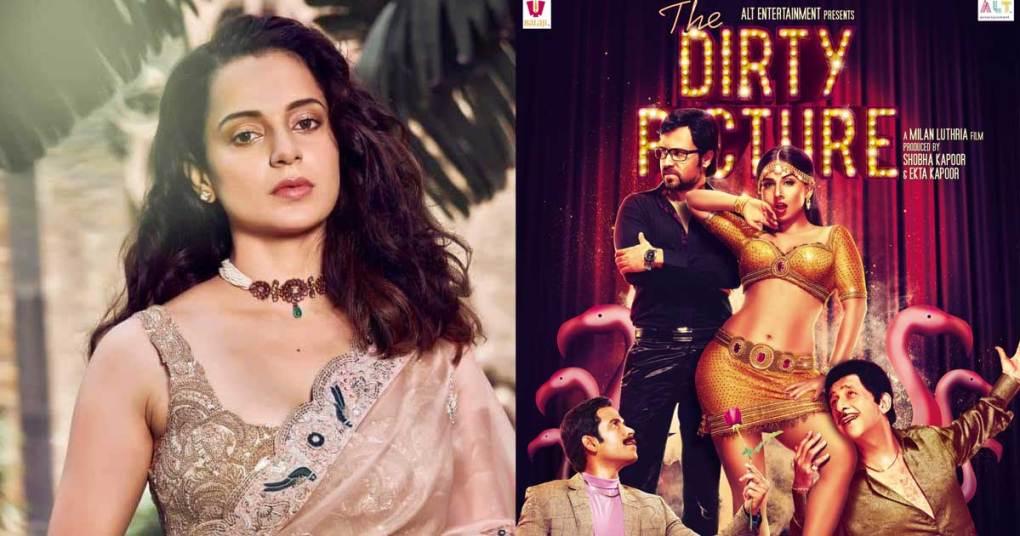 Kangana Ranaut Talks About Refusing To Do Vidya Balan Starrer The Dirty Picture