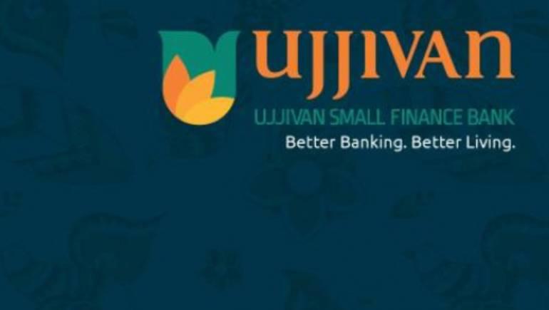 Ujjivan Small Finance Bank IPO: Here