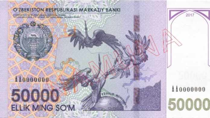 7) Uzbekistani soʻm | The country's birth coincided with the breakup of the USSR in 1994 and has faced a poor record in terms of its valuation. The so'm has experienced year after year of inflation, and the government has failed to acknowledge this trend by refusing to issue notes of a higher denomination. The 50,000 so'm, its highest denomination is worth just $6.22. (Image: Wikimedia Commons)