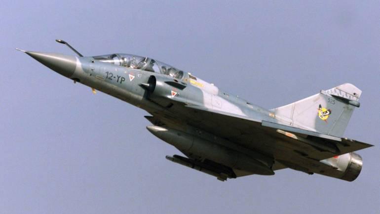 Image result for IAF Surgical Strike